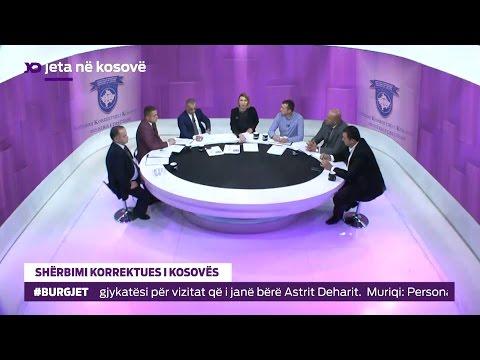 Jeta në Kosovë: Sherbimi Korrektues i Kosoves 10/11/2016