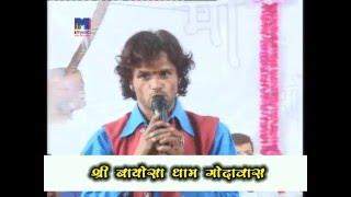 Lehrudas Vaishnav SUPERHIT Live Performance on AMLIDO at Bayos…