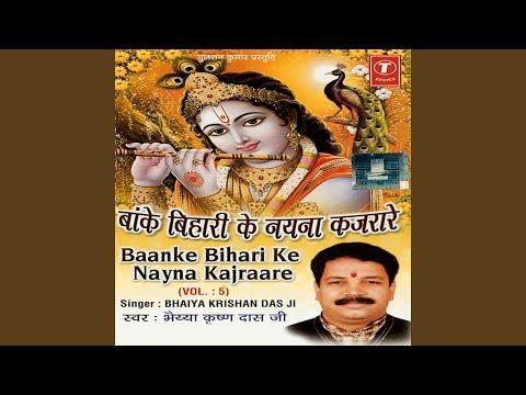 Baanke Bihari Tere Nayna Kajraare