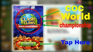 Clash of Clans world championship league ! Clash of Clans New event is coming soon