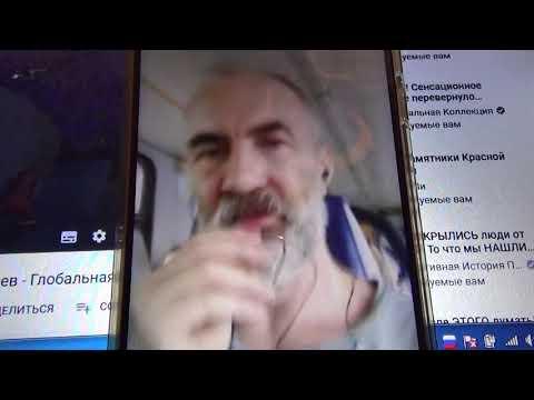2-2 Гений современности Александр Кушелев выписался, благодарит и едет домой - Глобальная волна
