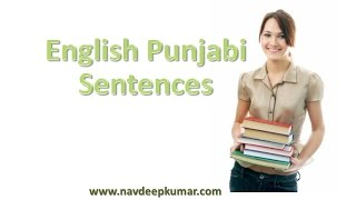 English Punjabi Translation 1-50