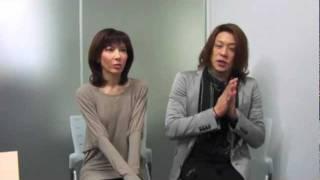 安寿ミラさんと東山義久さんからメッセージが届きました!