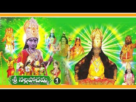 Sri Nalla Pochamma Jeevitha Charitra || Part - 1 | Nalla pochamma charitra full