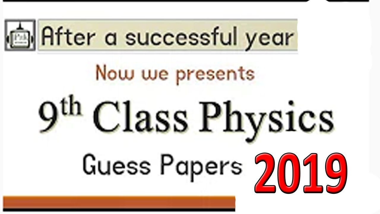 Physics Guess Paper 2019 - Physics 9th class 2019 - physics Guess Paper  class 9th