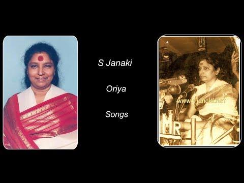 S Janaki Oriya Songs