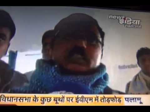 News India,Palamu,Jharkhand