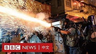 香港示威:BBC貼身追訪 解構示威者的不同角色- BBC News 中文