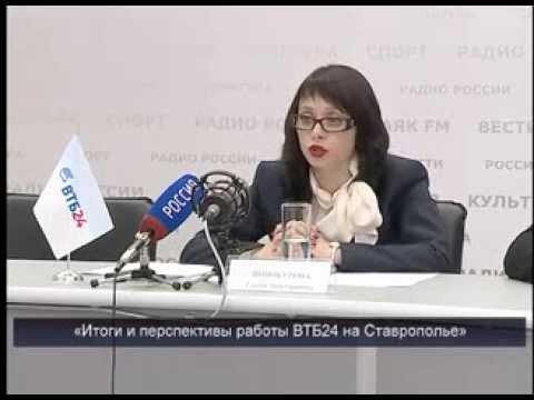 Банк ВТБ24 расширяет свою деятельность на Ставрополье