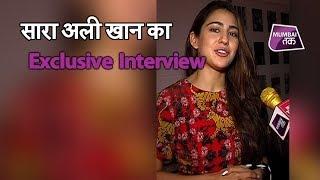 Exclusive Sara Ali Khan Interview: 'अपनी मां की फिल्म चमेली की शादी का रीमेक करना चाहती हूं'