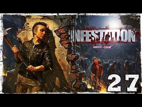 Смотреть прохождение игры [Coop] Infestation: Survivor Stories (War Z). Серия 27 - Могильник в карантинной зоне.