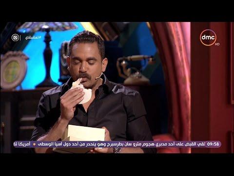 تع اشرب شاي - لعبة 'افتح العلبة وقول اسم الفيلم' مع الفنان أمير كرارة وغادة عادل