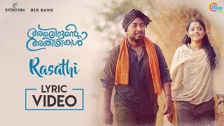 Aravindante Athidhikal | Rasathi Song Lyrical Video | Vineeth Sreenivasan | Shaan Rahman | Official
