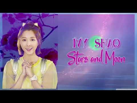 Ivy Shao (邵雨薇) - Stars And Moon (星月) (Sweet Combat/甜蜜暴击) - [Chinese Pinyin English] Lyrics