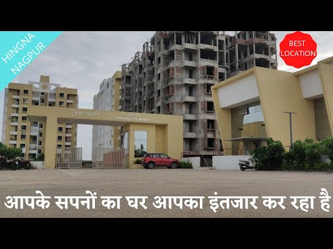 Touring high rise 2BHK flat in Nagpur(HIngna) in Affordable price  REALTY DIGEST 