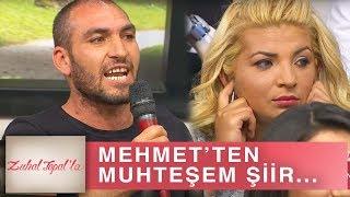 Zuhal Topal'la 213. Bölüm (HD) | Gamze'nin Karşılaşma Anında Mehmet'ten Muhteşem Şiir!