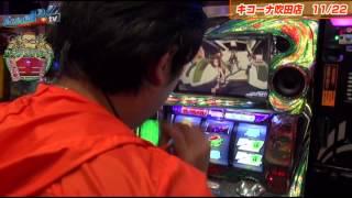 よっしーの全ツッパ!? vol.13