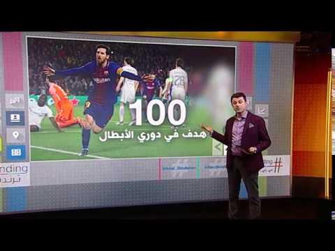بي_بي_سي_ترندينغ: #ميسي يسجل هدفه رقم 100 في #دوري_الأبطال  - 18:22-2018 / 3 / 15