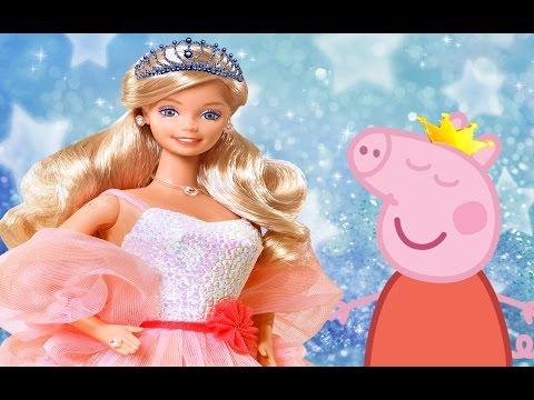 Свинка пеппа . Волшебная сказка
