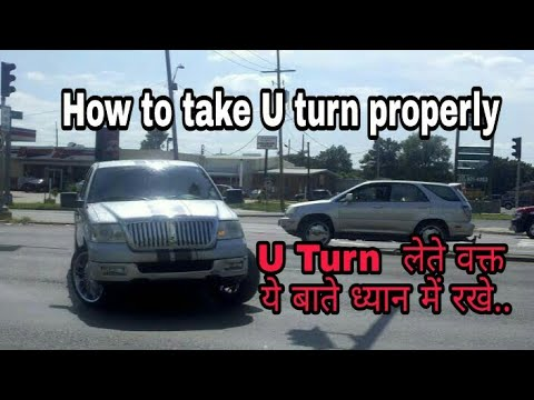 how to take u turn lesson 30 learn car driving in hindi for beginners learn to turn youtube. Black Bedroom Furniture Sets. Home Design Ideas