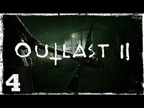 Смотреть прохождение игры Outlast 2. #4: Чертова бабка.