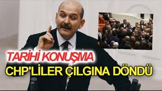 Süleyman Soylu'nun CHP'yi Şamar Manyağı Yaptığı Efsane Konuşması
