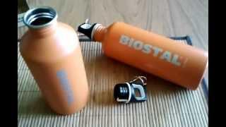 Бутылка -
