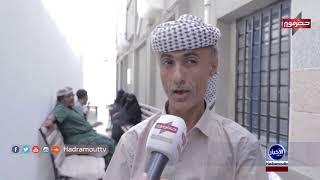 بالفيديو.. بلسم الدولية تداوي جراح اليمنيين