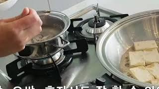 울산요리학원김은경기능장요리학원생활요리반