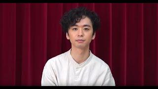 『カリギュラ』 https://horipro-stage.jp/stage/caligula2019/ https:/...