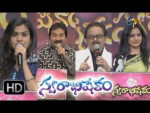 Swarabhishekam - 20th December 2015 - స్వరాభిషేకం - Full Episode
