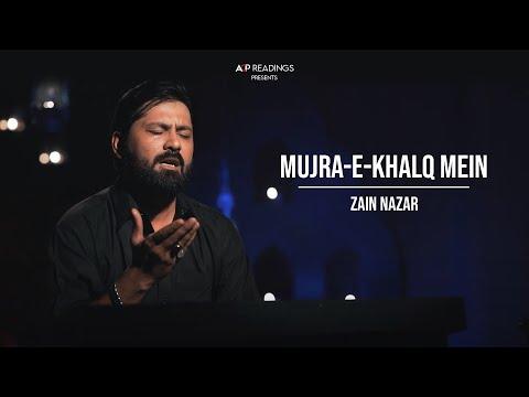 Soz | Mujra-E-Khalq Mein | Zain Nazar | ACP Readings | #ACPKHI