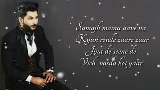 Bilal Saeed - Kaash (Samajh Mainu Aave Na) Lyrics ▪ Bloodline