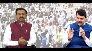 Today's News | Todays Vidarbha News | Todays Nagpur News | Super Fast Vidarbha |