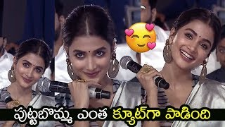 Samajavaragamana Song Live Performance By Puttalamma  Pooja hegde | AVPL Success Celebrations | FL