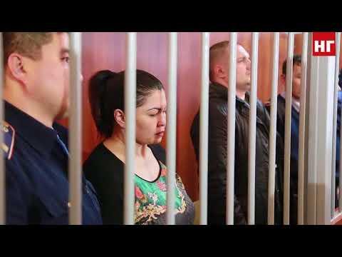 Изалдина во время приговора