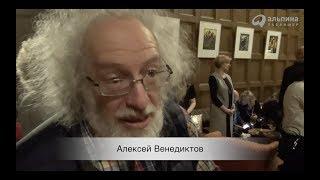 Алексей Венедиктов о книге «Империя должна умереть»