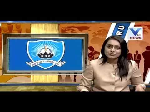 Kadi Sarva Vishwavidyalaya | Career Guru | VTV Gujarati