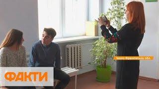 Школьное реалити. Ученики 17 школ Украины снимают кино о своей жизни