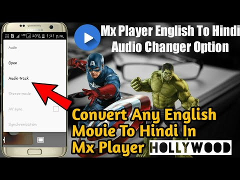 Change Audio Track Of Any Hollywood Movie