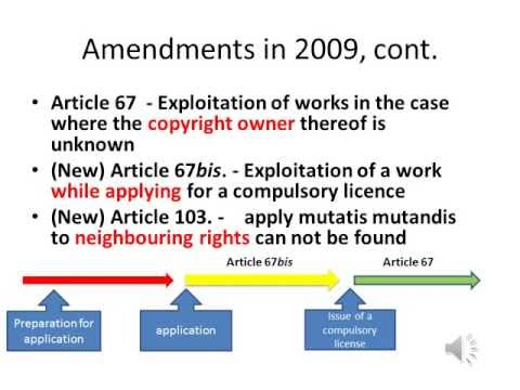 Exploitation of orphan works - Japanese compulsory license system -