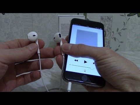 Проблема с наушниками от Айфона Apple EarPods.