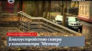 Адвокат Ежов Антон про перевод жилых в нежилые(ЖСК