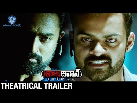 Jawaan Theatrical Trailer