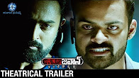 Jawaan Theatrical Trailer