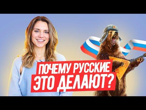 АМЕРИКАНКА О РУССКИХ СТРАННОСТЯХ LinguaTrip TV