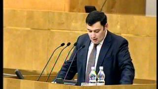 Требуют исключения Сергея Ракитина из списков КПРФ