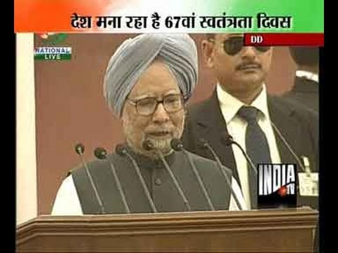 Independence Day: PM Manmohan Singh Speech (Part 1) - India TV