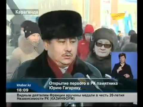 В Караганде открыли памятник Юрию Гагарину