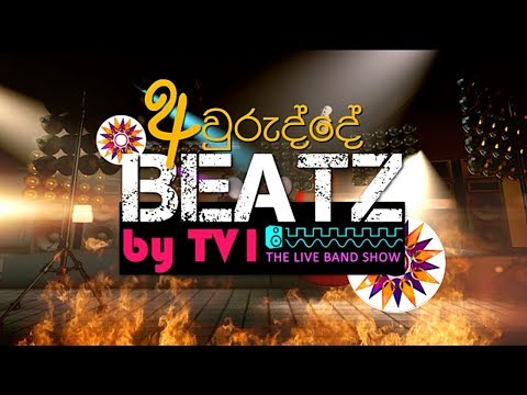TV 1 | AURUDDE BEATZ | AGGRA | 15-04-18